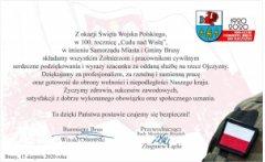 Święto Wojska Polskiego, 100. rocznica Bitwy Warszawskiej